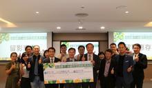 中國醫藥大學、逢甲大學、亞洲大學3校簽署智創合作備忘錄