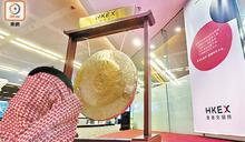 沙特阿美IPO評估新股通