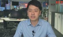 許智峯在社交網站宣布流亡及退出民主黨