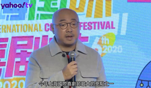 2020上海國際喜劇節歡樂回歸 徐崢領銜