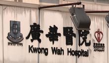 廣華醫院81歲男病人初步確診 同房另一病人早前確診