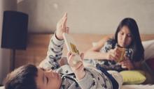 兒盟調查:每週玩手機18小時以上的孩子最不幸福