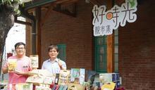勞動部辦市集展成果 新光三越台南新天地9/19邀民眾找樂趣