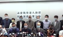 14名民主派議員決定留任 陳淑莊不留任並退出公民黨