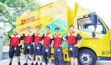 DHL獲評全球最佳職場第2名