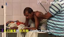 印度變異病毒B.1.617擴散 世衛:全球44國現蹤