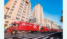 京東物流獲承銷商估值3455億 來年料收支平衡 市銷率2.3倍超同業