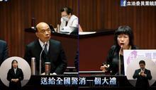 蘇貞昌稱台灣是世界上最安全地方 葉毓蘭:警消用生命換來的