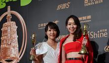 廣播金鐘55 雁子飛過台三線獲教育文化節目獎 (圖)
