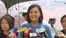 李眉蓁嗆中山大學校長立場鮮明 「不奢望他公平」