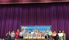 國產豆漿入校園 新鮮營養支持農友
