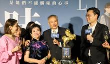 金馬獎女主女配雙料得主陳淑芳 「國民阿嬤」的真實人生比電影還精彩