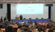 黃昆輝基金會教育論壇 為AI時代教育找解方