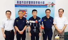 高雄茶行酒店遭砸為同一批人 劉柏良:嚴打破壞治安分子
