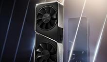 為防備貨不足,NVIDIA RTX 3070 延後兩週發售