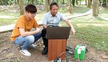 活用地震波!中正大學開發地層健檢系統 可應用大型基建工程