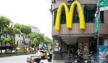歡樂送被駭「消費者個資外洩」 台灣麥當勞道歉了