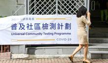 香港「第四波疫情」來勢洶洶,其與新加坡的「旅遊氣泡」首當其衝