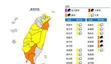 氣象局發布大規模或劇烈豪雨警示 16縣市豪大雨特報8縣市特別注意