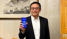華碩ZenFone 7銷售符預期 拚成5G安卓高階手機冠軍