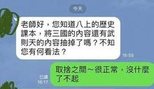呂秋遠:歷史課本有教呂布三國無雙?