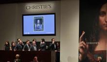 鼓勵香港藝術品拍賣來台 《文化藝術獎助條例》修法提供分離課稅優惠