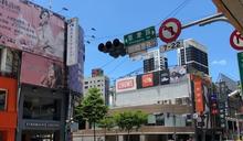 板橋重慶路交易熱 中古每坪低15萬