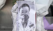 【Yahoo論壇/馬群傑】防疫沒有視同作戰?中國的公衛體制與危安資訊
