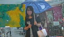 天文台指菲律賓低壓區或發展 下周趨向南海驟雨增多