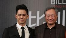 兒子入圍最佳男配角 李安不藏私竟說希望別人得獎