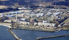 福島核廢水排放入海之後呢?