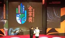 布袋戲界的奧斯卡獎 首次頒發特別獎