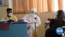 太嚇人!阿富汗政府估境內約1000萬人染疫