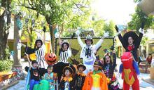 麗寶樂園推出小小萌鬼遊行 兒童變裝免費參加