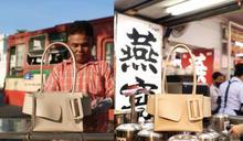 """泰國廣告翻車了?泰國方釦包BOYY街頭取景被批""""剝削窮人"""""""