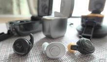 更小型化、連接更好,Klipsch T5 II 系列真・無線耳機動手玩