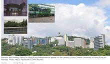 林保華香港校園的「冒犯」風波