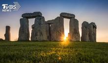 世紀之謎破解 科學家揭曉巨石陣石塊從哪來