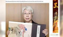 73歲奶奶研究「百鬼夜行」獲博士學位 稱畢業非結束…未來將繼續充實自己