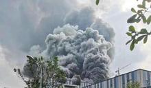 華為實驗室驚傳爆炸!人民日報證實:3物業管理員工喪命