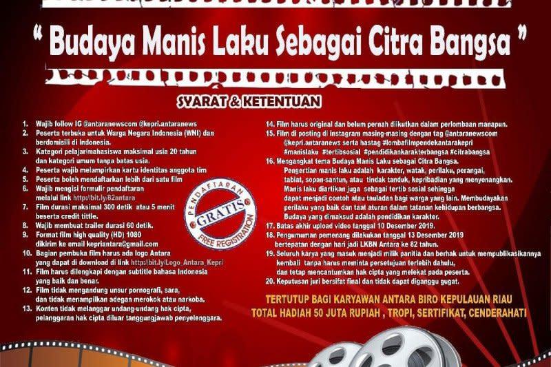 Pelni dukung perkembangan film nasional