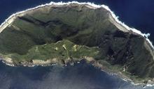 日本石垣市將釣魚台更名為「登野城尖閣」 外交部嚴正抗議