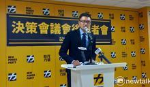 時力秘書長稱「徐永明涉貪為付薪水」 李來希批:不知悔改、不要臉