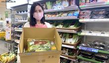 全家變超市開賣蔬菜 刷台新卡買菜回饋6%