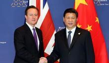 【英中關係】從「黃金10年」到降至冰點 英國首相的中國政策大轉彎