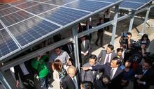 立院架設太陽能板每年發電10萬度,蘇嘉全:減碳量等於半座大安森林公園