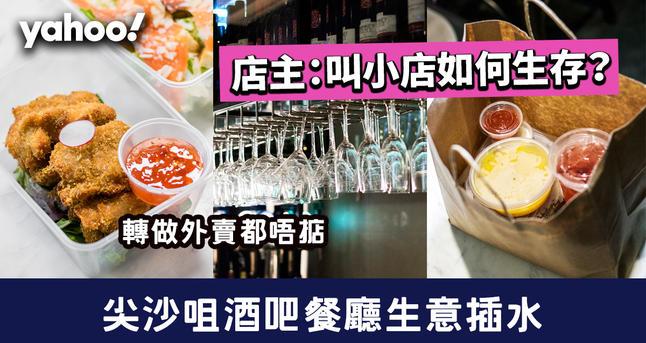 https://hk.news.yahoo.com/%E5%B0%96%E6%B2%99%E5%92%80%E9%85%92%E5%90%A7%E9%A4%90%E5%BB%B3-cosmos-restaurant-bar-%E5%A4%96%E8%B3%A3-223047536.html
