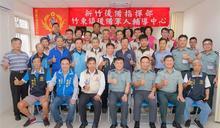 姜振中表彰新竹地區「三代後備」家庭