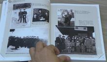 台南莊黃家族的故事 重現台灣早期歷史