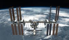 ISS調整軌道 躲太空垃圾